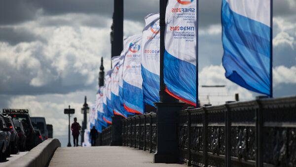 Vlajky se symbolikou SPIEF - Sputnik Česká republika