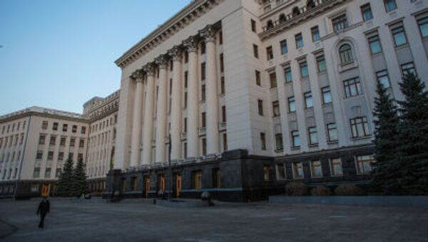 Budova administrativy ukrajinského prezidenta - Sputnik Česká republika