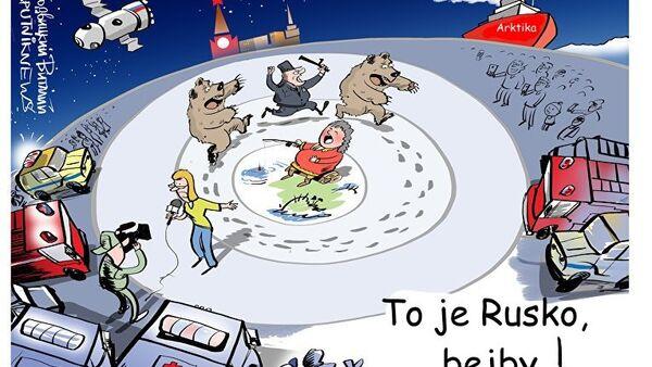 Stanice Tajga - Sputnik Česká republika