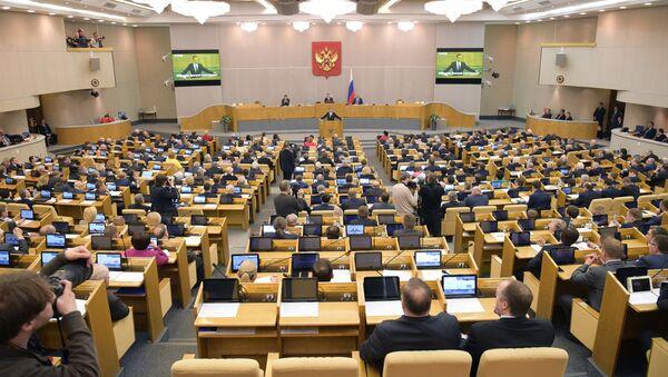Státní duma Ruské federace. Ilustrační foto - Sputnik Česká republika