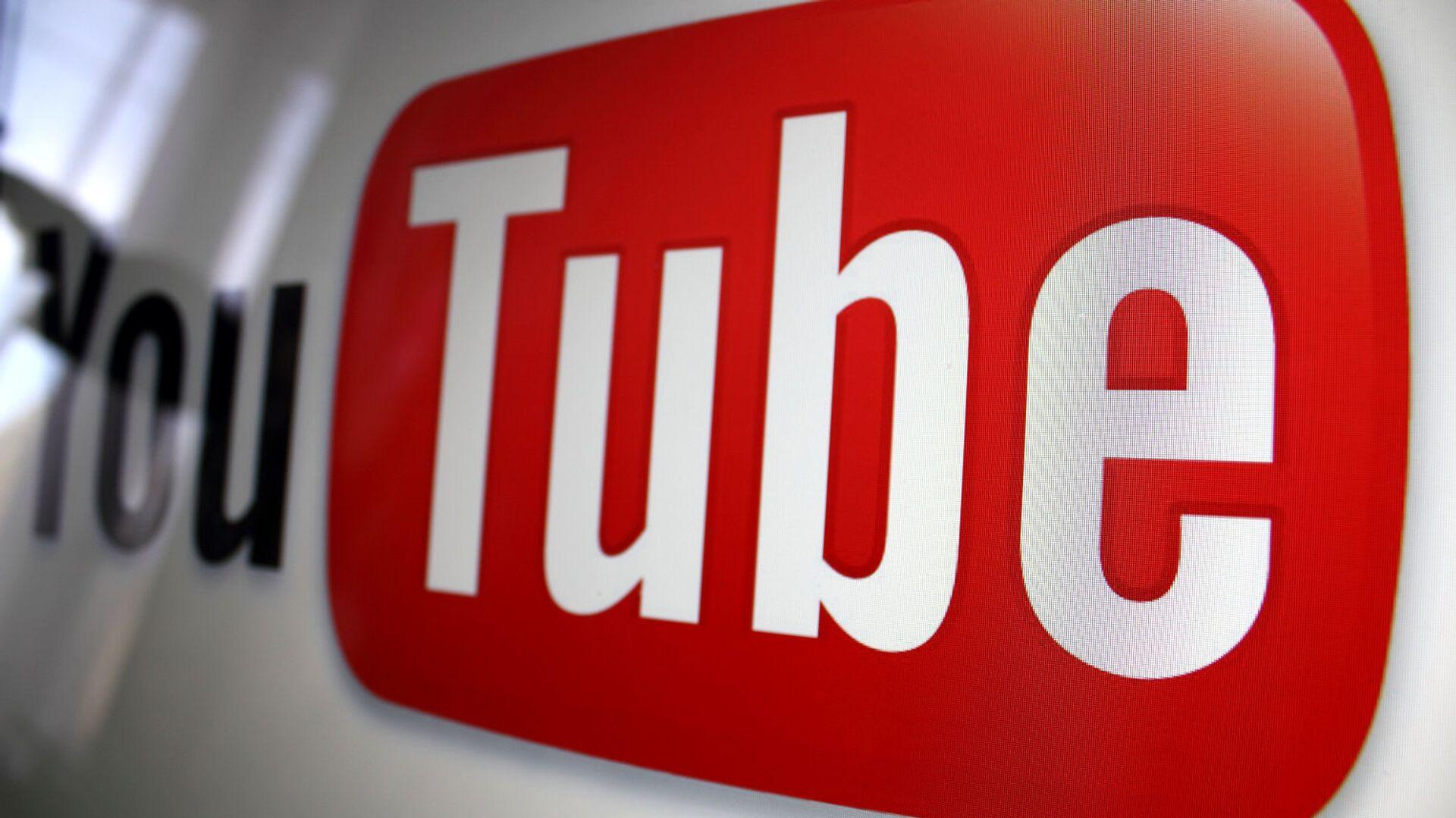 YouTube logo - Sputnik Česká republika, 1920, 29.09.2021