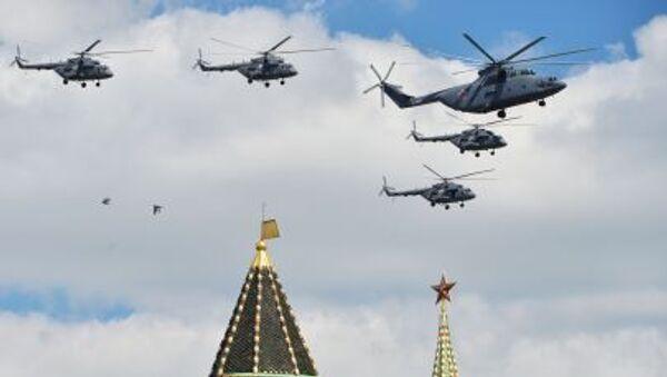 Vrtulníky Mi-26 a Mi-8. - Sputnik Česká republika
