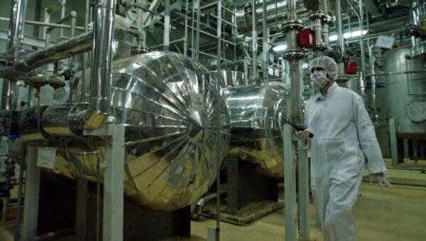 Íránský závod na konverzi uranu - Sputnik Česká republika