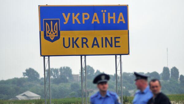 Polsko-ukrajinská hranice - Sputnik Česká republika