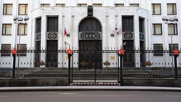 Budova Ministerstva obrany v Moskvě - Sputnik Česká republika