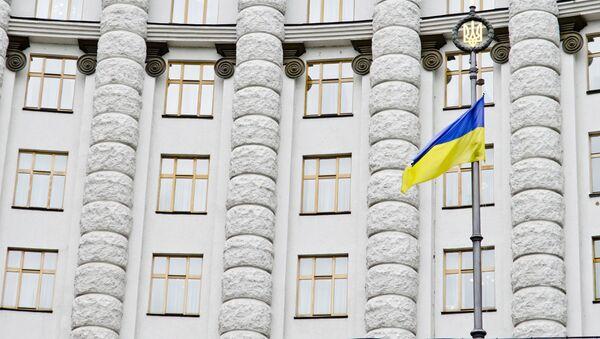 Budova ukrajinské vlády - Sputnik Česká republika