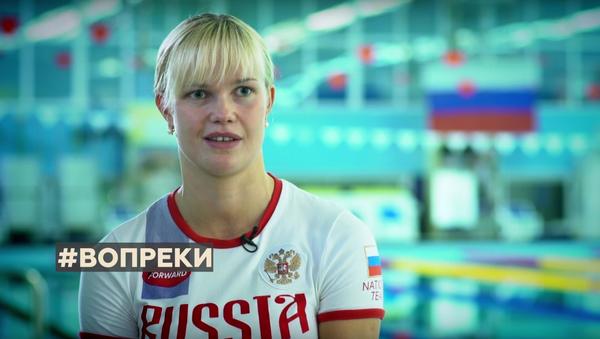 Nina Rjabova, plavání - Sputnik Česká republika