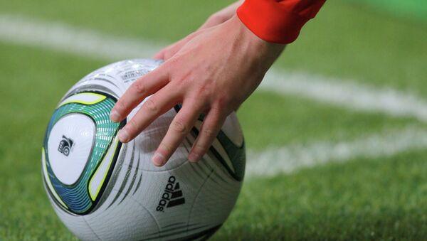 Fotbalový míč - Sputnik Česká republika