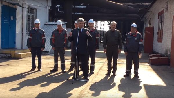 V Mariupolu neodpověděli dělníci na Porošenkova slova Sláva Ukrajině - Sputnik Česká republika