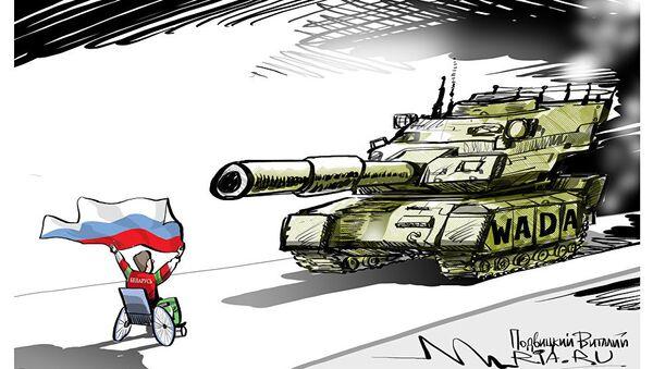 Zakázat všechno se nedá - Sputnik Česká republika