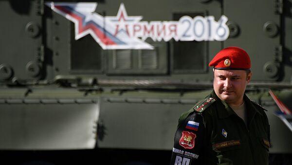 Fórum Armáda 2016 - Sputnik Česká republika