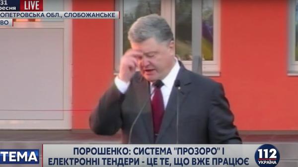 Porošenko se pomodlil za novou tranši MMF - Sputnik Česká republika
