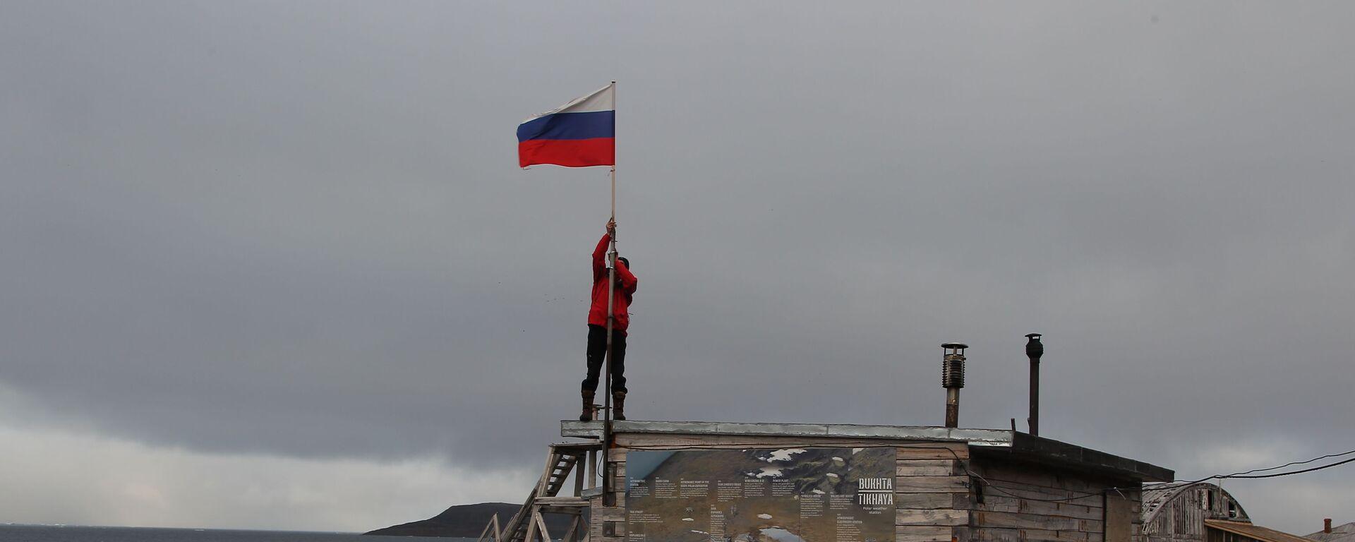 Národní park Ruská Arktida - Sputnik Česká republika, 1920, 22.05.2021