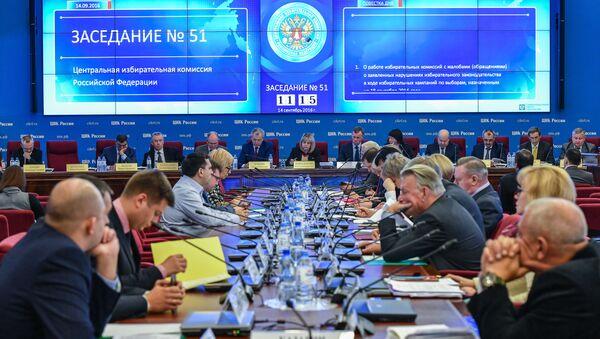 Ústřední volební komise Ruska - Sputnik Česká republika