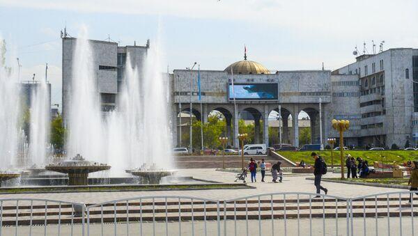 Biškek. Ilustrační foto - Sputnik Česká republika