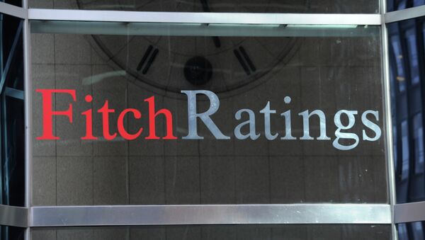 Mezinárodní ratingová agentura Fitch - Sputnik Česká republika