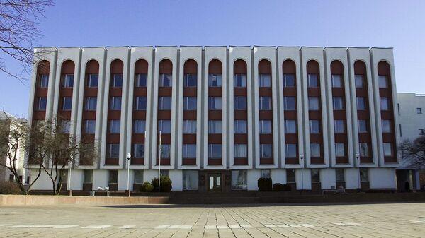 MZV Běloruska - Sputnik Česká republika