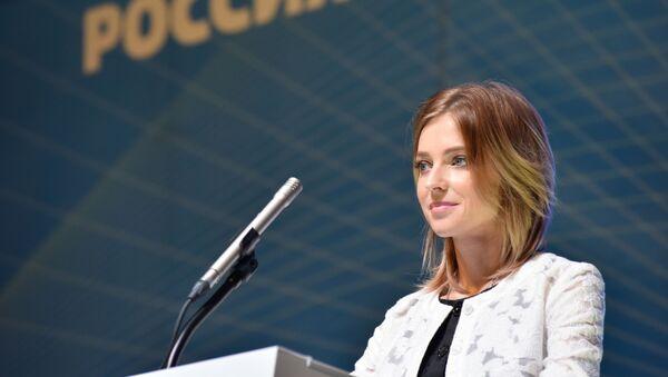 poslankyně Státní dumy Natalia Poklonskaja - Sputnik Česká republika