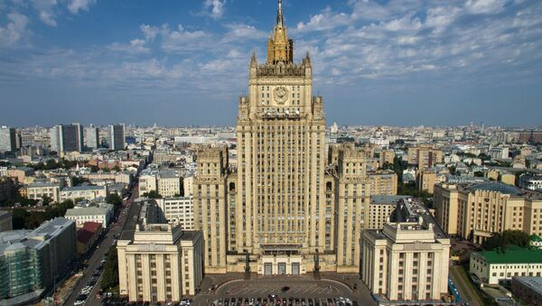 Budova ministerstva zahraničních věcí RF. Ilustrační foto - Sputnik Česká republika