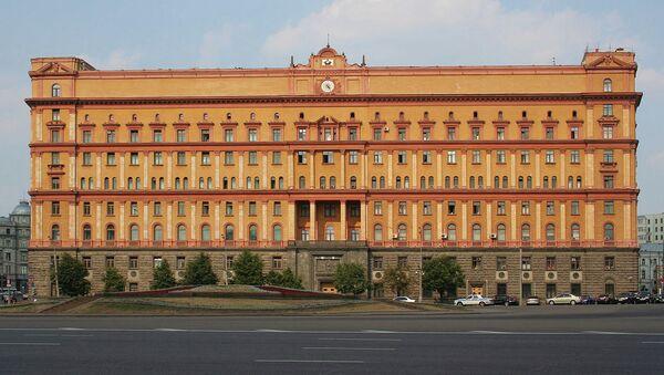 Budova FSB v Moskvě - Sputnik Česká republika