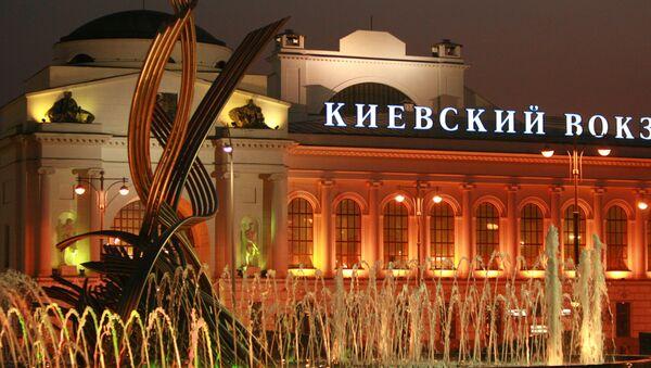 Kyjevské nádraží v Moskvě - Sputnik Česká republika