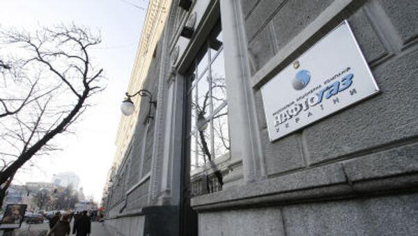 Sídlo Naftogazu Ukrajiny - Sputnik Česká republika