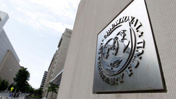 Mezinárodní měnový fond ve Washingtonu - Sputnik Česká republika