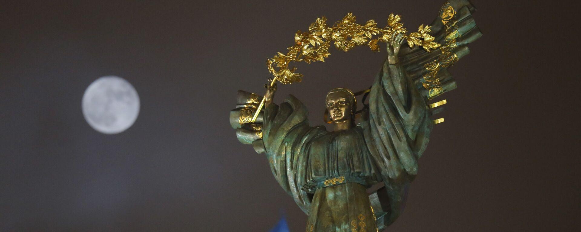 Kyjev - Sputnik Česká republika, 1920, 25.09.2021