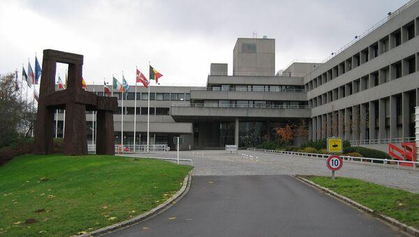 Evropská investiční banka - Sputnik Česká republika