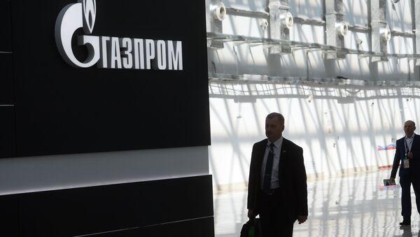 Gazprom - Sputnik Česká republika