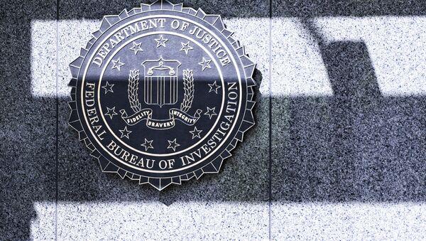 Logo FBI - Sputnik Česká republika