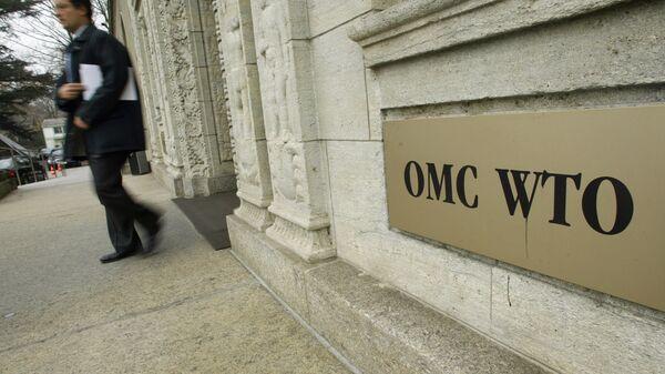 Štáb WTO v Ženevě - Sputnik Česká republika