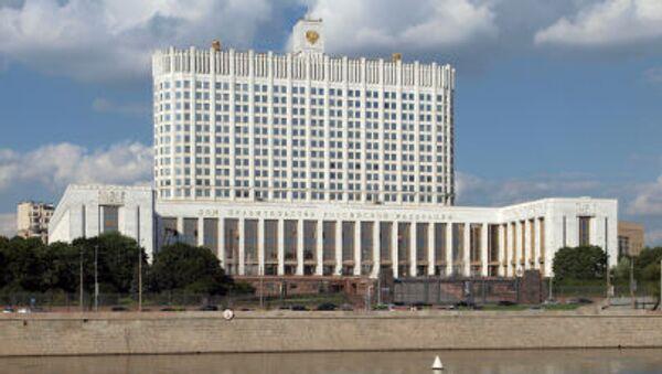 Budova ruské vlády - Sputnik Česká republika