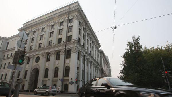 Nejvyšší soud RF - Sputnik Česká republika