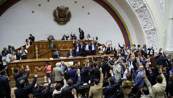 Venezuelské národní shromáždění. Ilustrační foto - Sputnik Česká republika
