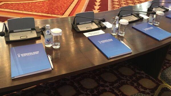 Jednání v Astaně - Sputnik Česká republika