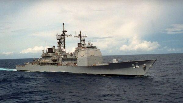 Křižník USS Antietam - Sputnik Česká republika