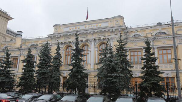 Budova Centrální banky RF - Sputnik Česká republika