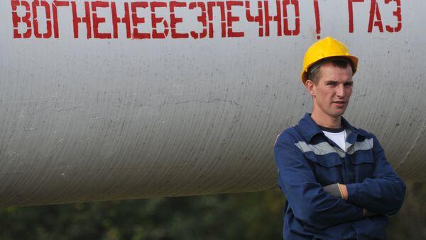 Plynovod na Ukrajině - Sputnik Česká republika
