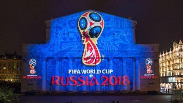 Logo MS 2018 v Moskvě - Sputnik Česká republika