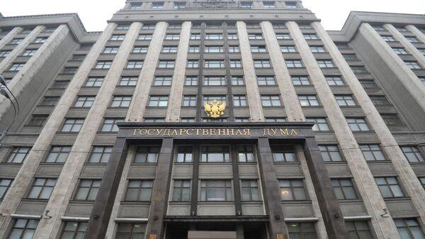 Budova Státní Dumy - Sputnik Česká republika