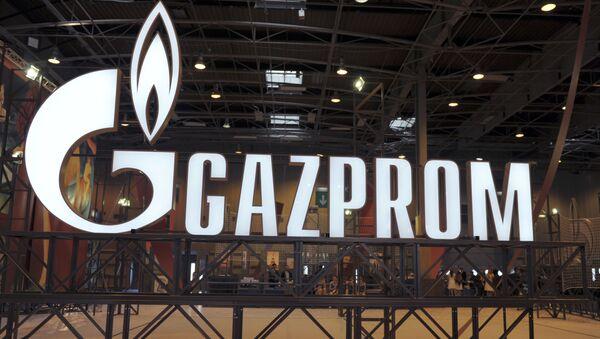 Gazprom. Logo - Sputnik Česká republika