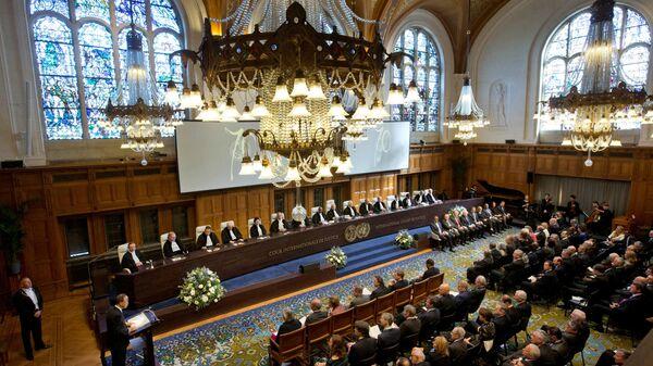 Mezinárodní soud v Haagu - Sputnik Česká republika