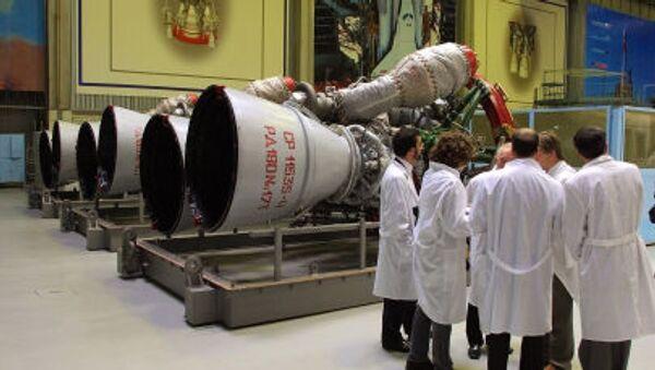 Výroba raketových motorů, NPO Energomaš - Sputnik Česká republika