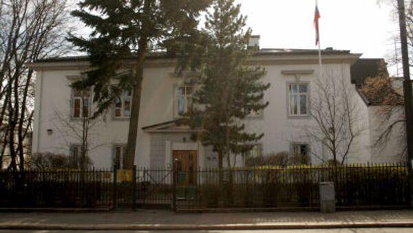 Ruské velvyslanectví. Oslo, Norsko - Sputnik Česká republika