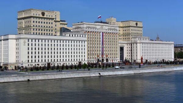Budova MO RF - Sputnik Česká republika