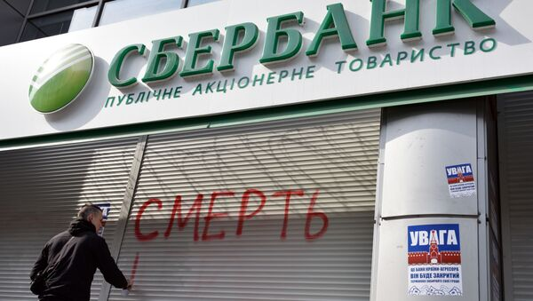 Akce ukrajinských nacionalistů proti Sberbanku - Sputnik Česká republika