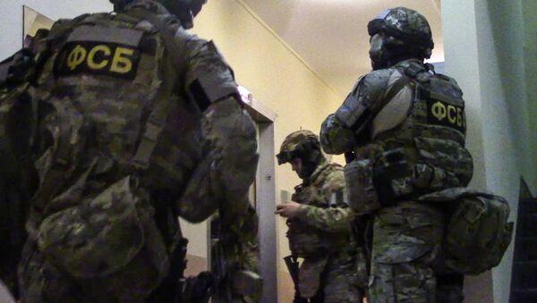 Pracovníci FSB - Sputnik Česká republika