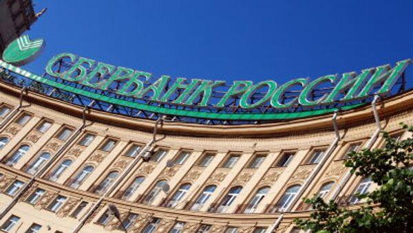 Sberbank - Sputnik Česká republika