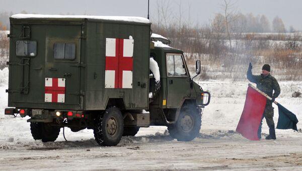 Červený kříž - Sputnik Česká republika